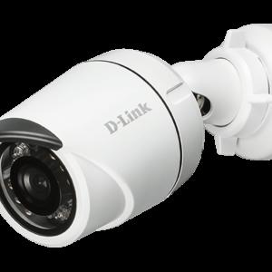 D-Link DCS-4701E Vigilance Mini Bullet Camera